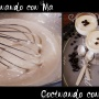 Crema de Mascarpone al Café - Paso 2 de la receta