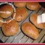 Panecillos con aceitunas y oregano - Paso 6 de la receta