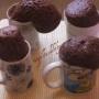 Bizcocho de chocolate a la taza - Paso 2 de la receta